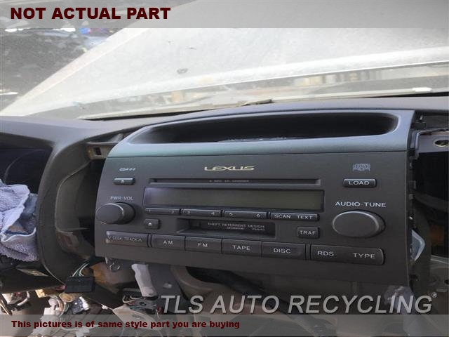 CD, CONSOLE MOUNTED